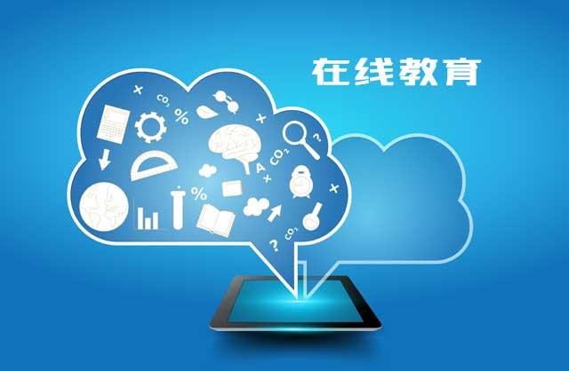 中国在线教育用户规模高达3.42亿人