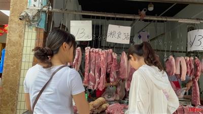 从三级到一级预警 猪肉价格已处于波谷状态